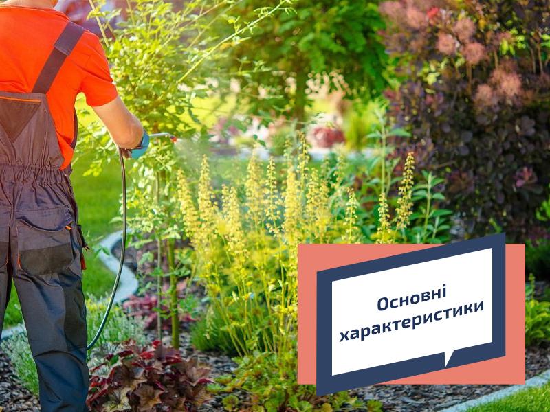 akumulyatornii_obpriskuvach_4.jpg (2.45 Kb)