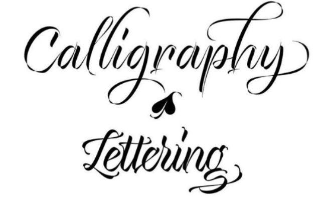 kaligrafiya.jpg (28.38 Kb)