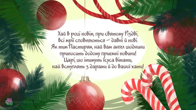 listivka_z_nr_2019_2.jpg (177.38 Kb)