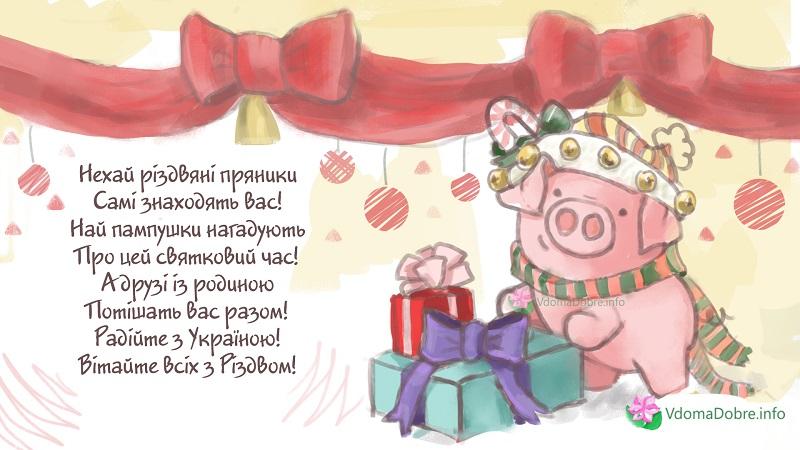 listivka_z_nr_2019_3.jpg (140.52 Kb)