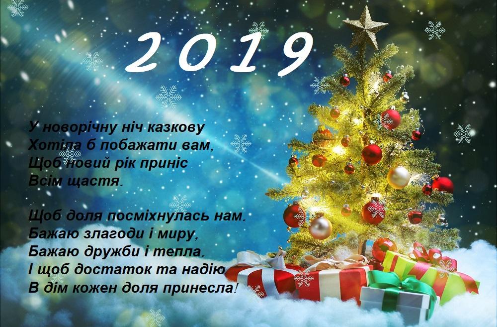 listivki_2019_11.jpg (286.73 Kb)