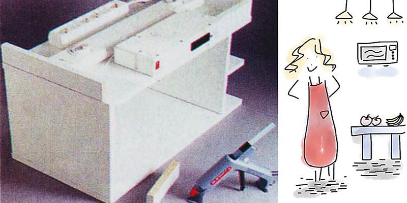 mkv6.jpg (72.19 Kb)