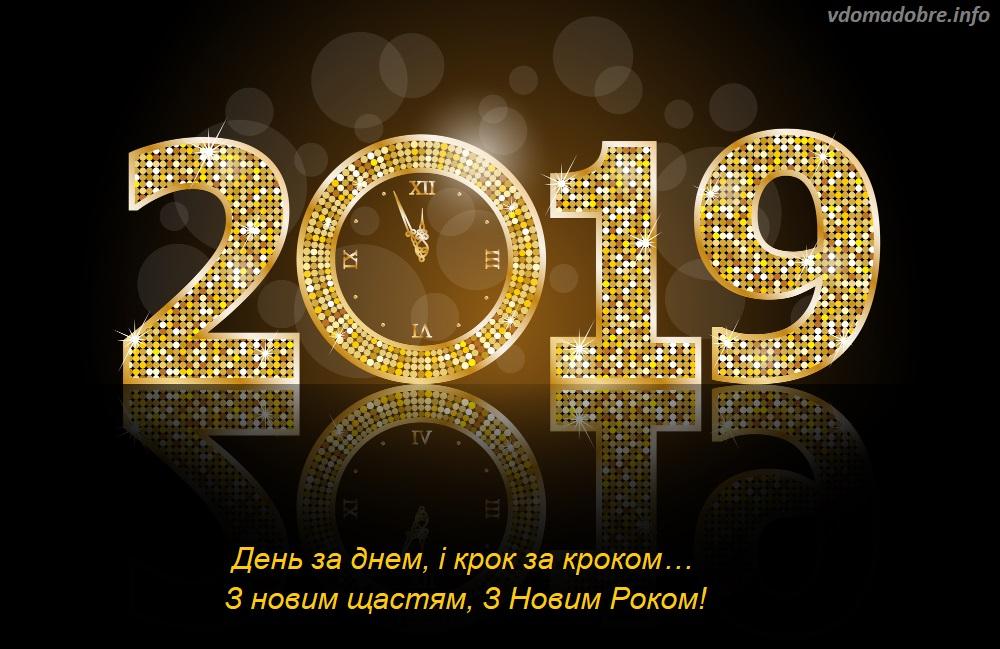 novorina_listivka_2019_4.jpg (225.17 Kb)