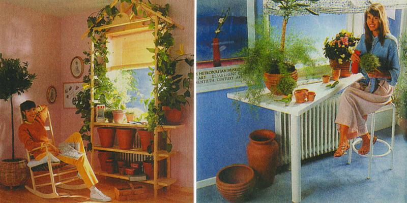 Підвіконня для розсади та квітів