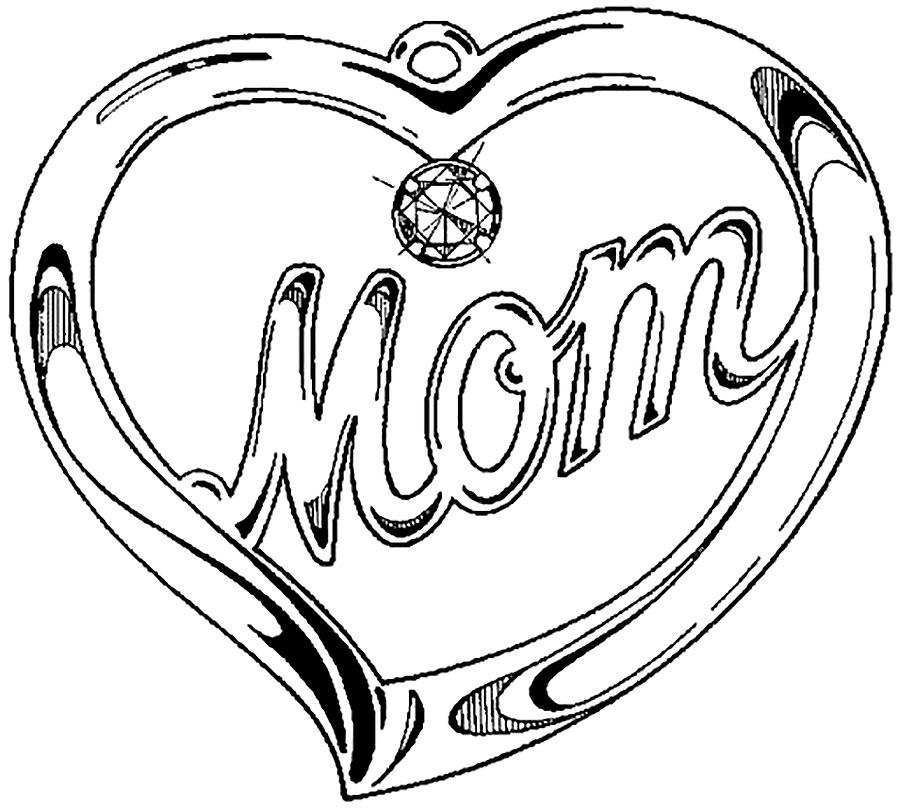 Открытка с днём рождения маме карандашом 569