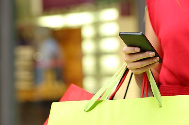 shoping.jpg (25.95 Kb)