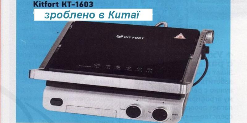 stk3.jpg (53.51 Kb)