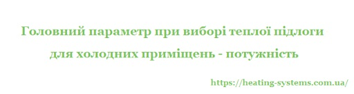 tepla-2.jpg (15.63 Kb)