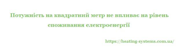 tepla-4.jpg (17.4 Kb)