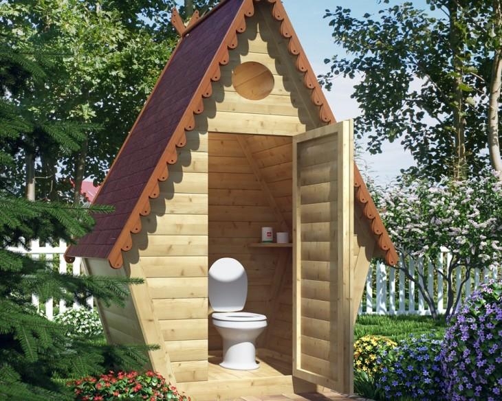 tualet2.jpg (176.35 Kb)