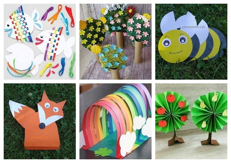 Дитячий садок. Вироби з кольорового паперу для дітей